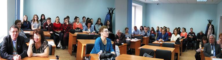 VI Международная  научная конференция (пленар)