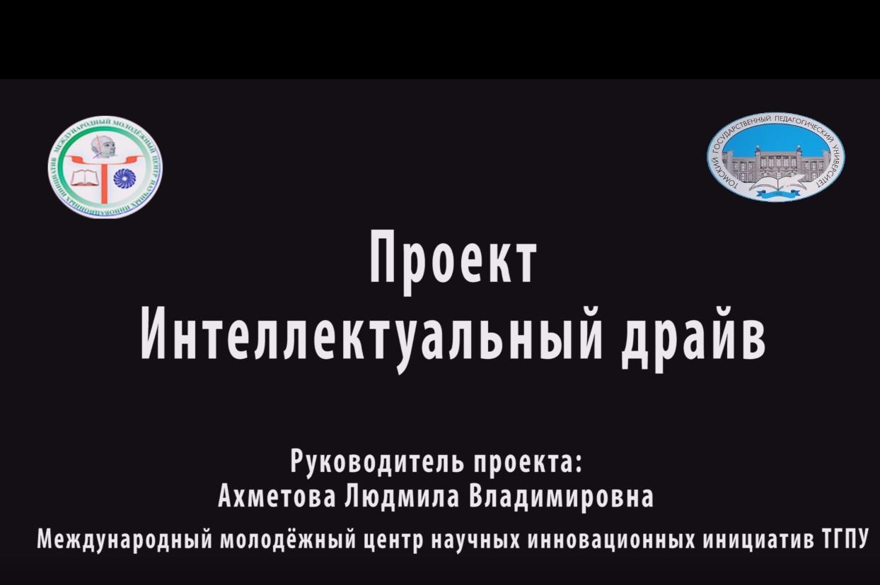 Поздравляем Казакову – Вторушину Анастасию Андреевну